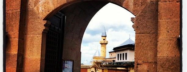 Hacı Bektaş-ı Veli Müzesi is one of SEFER 2014/ 33 GÜN.