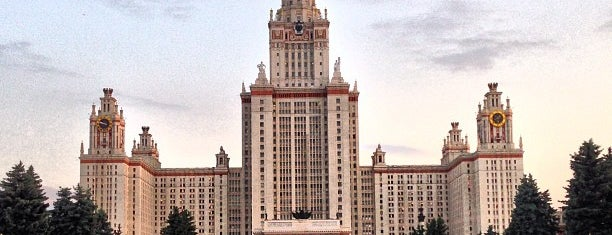 Lomonosov Moscow State University (MSU) is one of Istanbul.