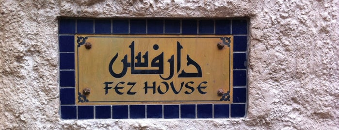 Fez House is one of Epcot World Showcase.