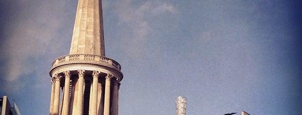 BBC Egton House is one of BBC Locations!.