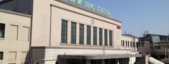Ueno Station is one of etc3.