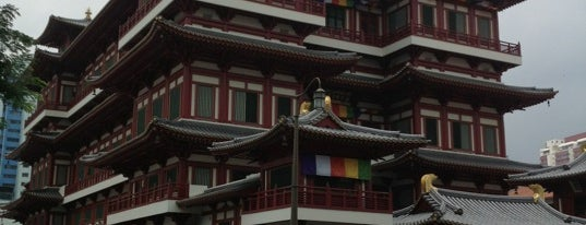 Buddha Tooth Relic Temple & Museum (新加坡佛牙寺龙华院) is one of To-Do in Singapore.