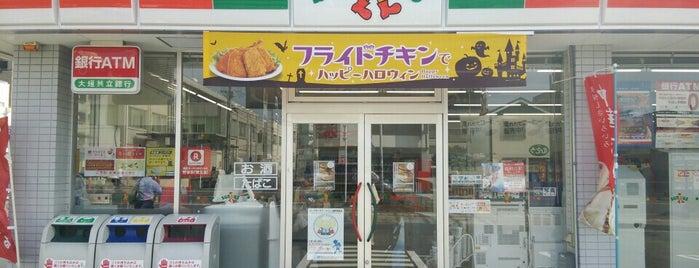 サンクス 岡崎明大寺店 is one of グレート家康公「葵」武将隊.