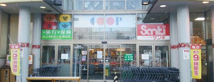 コープさっぽろ パセオ川沿 is one of スーパーマーケット(コープさっぽろ系).