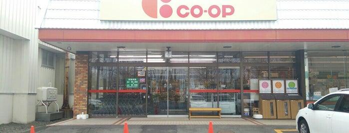 コープさっぽろ 桜木店 is one of スーパーマーケット(コープさっぽろ系).