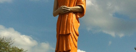หลวงพ่อเกษม เขมโก | สุสานไตรลักษณ์ is one of ลำพูน, ลำปาง, แพร่, น่าน, อุตรดิตถ์.