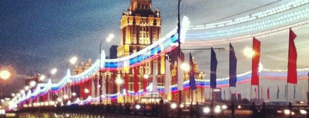 Площадь Свободной России is one of Парки и скверы🌳.