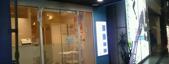 Raffine is one of staffのいるvenues.