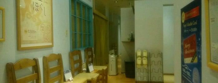 ラフィネ メトロ・エム後楽園店 is one of staffのいるvenues.