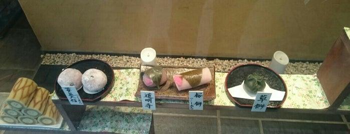 大角玉屋 銀座店 is one of 🍰デザート・スイーツ🍰.