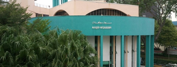 Mujahidin Mosque is one of Mosque in Singapore.