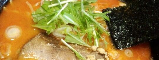 麺や猿 is one of 気になるリスト.