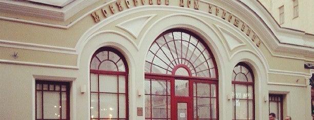 Московский дом художника is one of М..