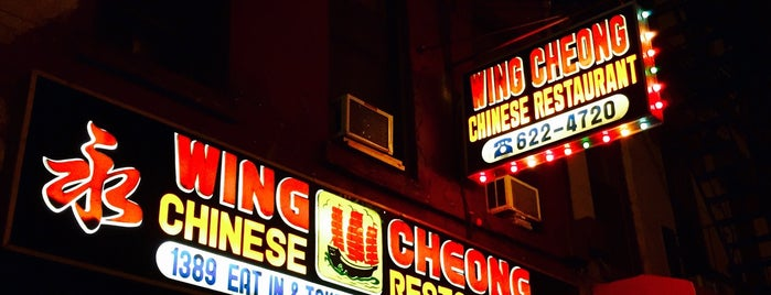 Wing Cheong is one of The 15 Best Chinese Restaurants in Brooklyn.