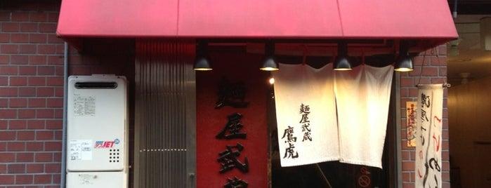 Menya Musashi Takatora is one of ワセメシ.