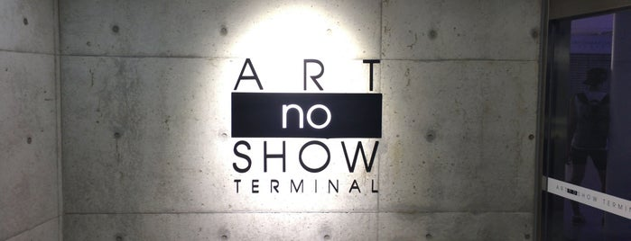 Art No Show Terminal is one of Art Setouchi & Setouchi Triennale - 瀬戸内国際芸術祭.