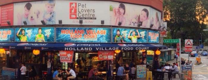 33HV (Holland Village Food Court) is one of Micheenli Guide: Around Holland Village, Singapore.