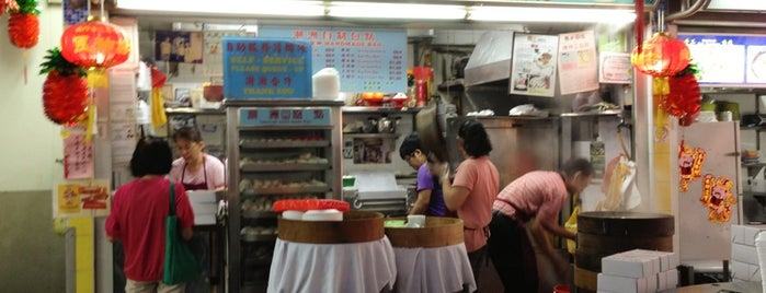 Teochew Handmade Pau 潮州自制包点 is one of 119 stops for Local Snacks in Singapore.