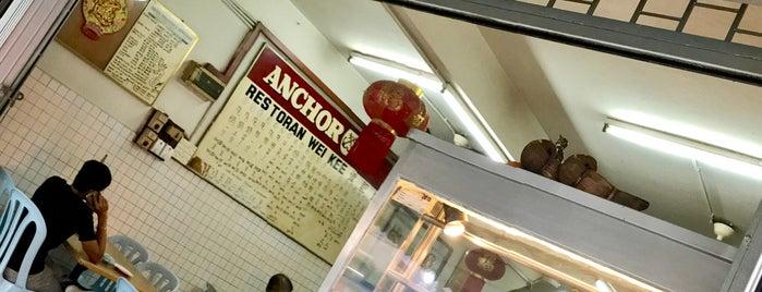 Restoran Wei Kee (Roasted Goose & Duck) is one of Yeh's Fav Food!! ^o^.