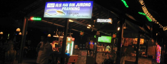 Hai Bin Jurong Prawning is one of Must-visit Great Outdoors in Singapore.