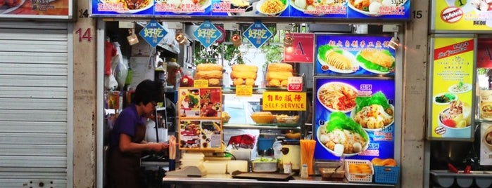 老松发 (Original Botanical Garden Famous Fish Ball Noodle) is one of Good Food Places: Hawker Food (Part I)!.