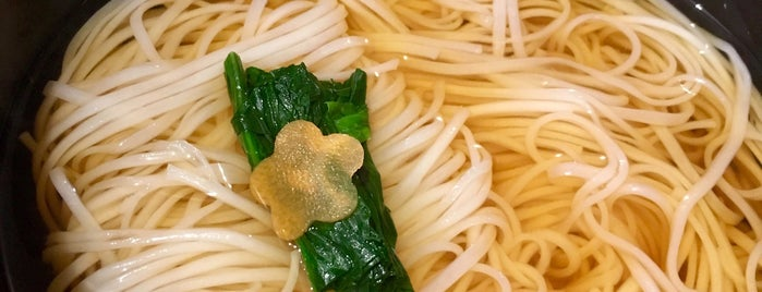 Inaniwa Yosuke is one of The 15 Best Places for Udon in Singapore.
