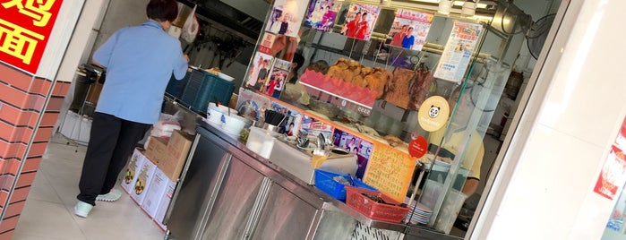 Unusual Chicken Rice is one of The 15 Best Places for a Chicken Curry in Singapore.