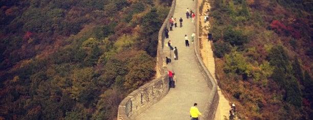 八达岭长城 Great Wall at Badaling is one of Go Beijing or Go Home.