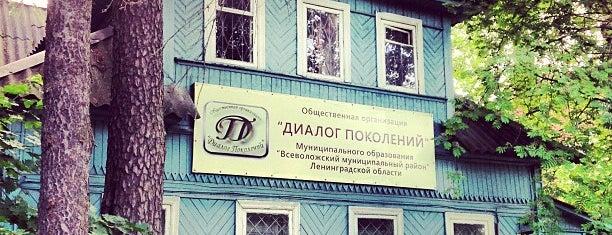 Всеволожск is one of Места с онлайн трансляцией.