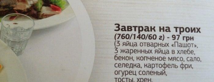 Probka Вино & Еда is one of Рестораны Одессы.