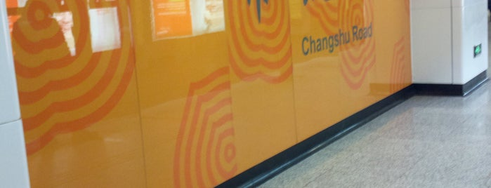 Changshu Rd. Metro Stn. is one of Metro Shanghai.