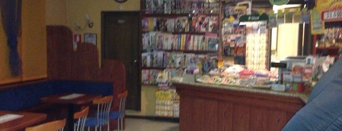 Bingo Bar is one of Locali dove bere..