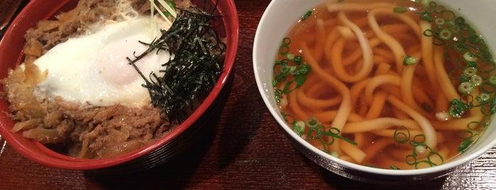 うどん酒房 飛魚家 is one of うどん 行きたい.