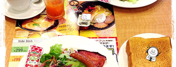 Gusto is one of 飲食店.
