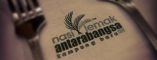 Nasi Lemak Antarabangsa is one of Makan @ KL #1.