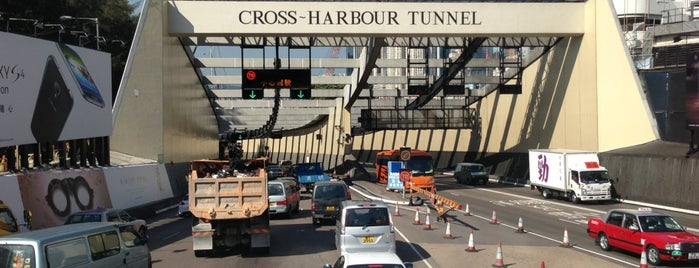 Cross-Harbour Tunnel is one of mark 4th.