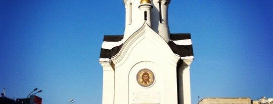 Центр России is one of Novosibirsk TOP places.