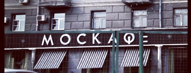 Москафе is one of Moscow restaurants.