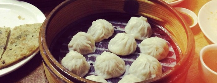 Shanghai Dumpling King is one of San Francisco | New to Town.