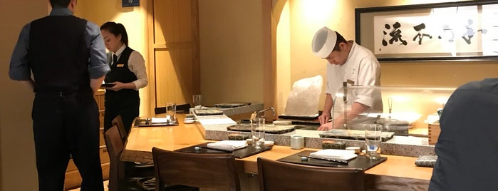 Tempura Matsui is one of Eat NYC.