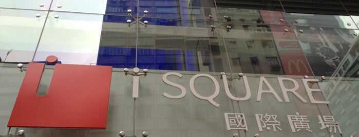 iSQUARE is one of HKG.