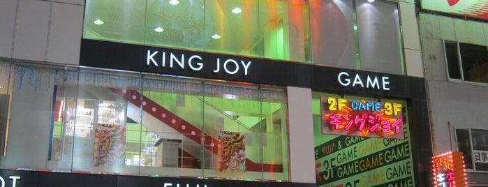 KING JOY is one of 遠く.