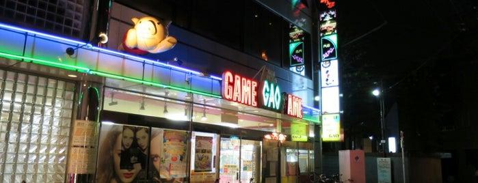 GAO北千住店 is one of QMA設置店舗(東京区部山手線外).