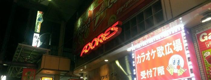 アドアーズ 亀戸店 is one of QMA設置店舗(東京区部山手線外).
