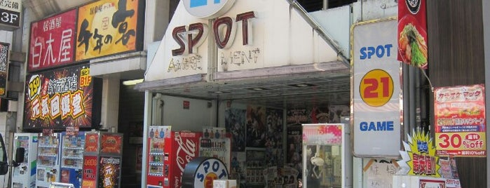 GAME SPOT 21 is one of beatmania IIDX 設置店舗.