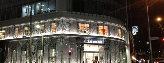 Francfranc is one of Japan - Tokyo.