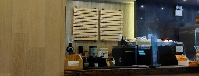 Kona Coffee & Company is one of NY.