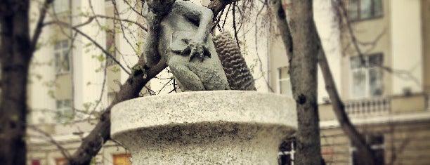 Памятник студенческому «хвосту» is one of Что посмотреть в Туле.