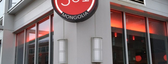 301 Mongolia is one of Food Worth Stopping For.