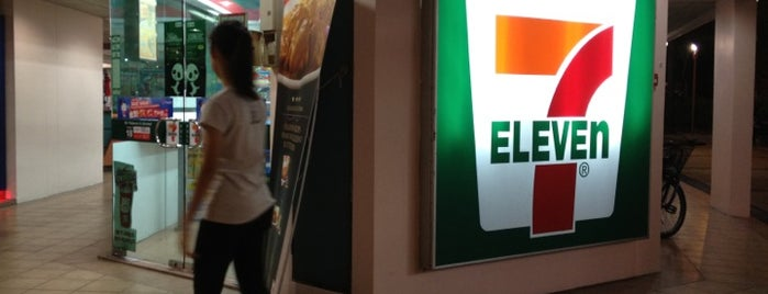 7-Eleven is one of le 4sq with Donald :).